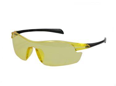 Okulary ochronne Arctica Z-4