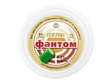 Śrut wybuchowy Kvintor Fantom 4,5 mm 50...